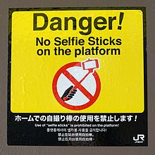 JR_Sign_Danger_No_Selfie_Sticks_on_the_Platform